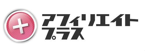 ishot-117