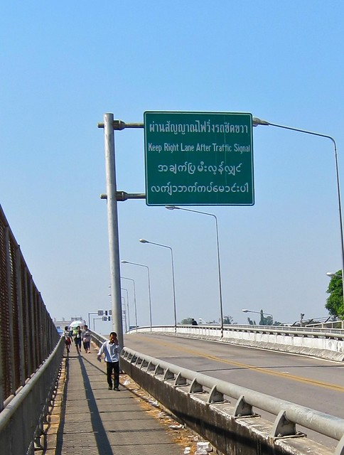 Myawaddy, Burma