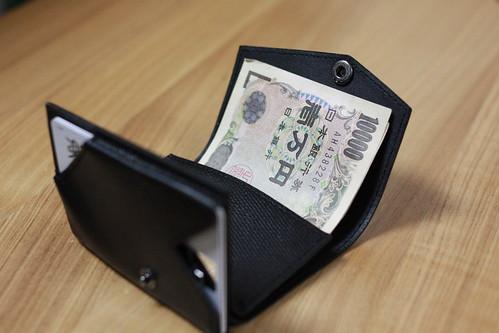 abrAsus の「小さい財布」