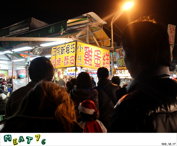 【食記】高雄青年夜市|無論男孩女孩,都抵擋不了小ㄐㄧ雞的誘惑02.jpg