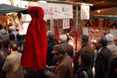 "Red cloth in ""TAKO-ICHI""(kite fair)."