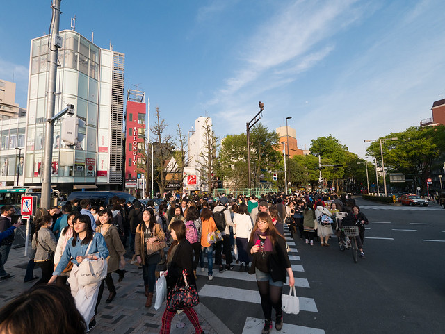 Walk on Harajuku