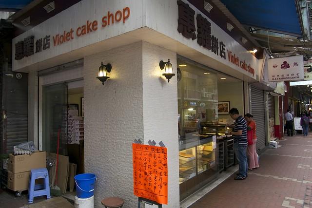 Violet cake shop