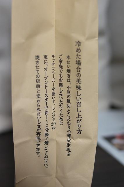 縁や_03
