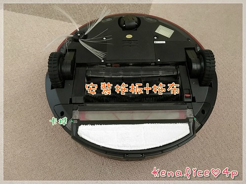 BMXrobot MAO智慧掃地機RV-1001