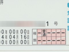 20051114_7f4ef70a5f4b0fc846eaf74f63a70d8f