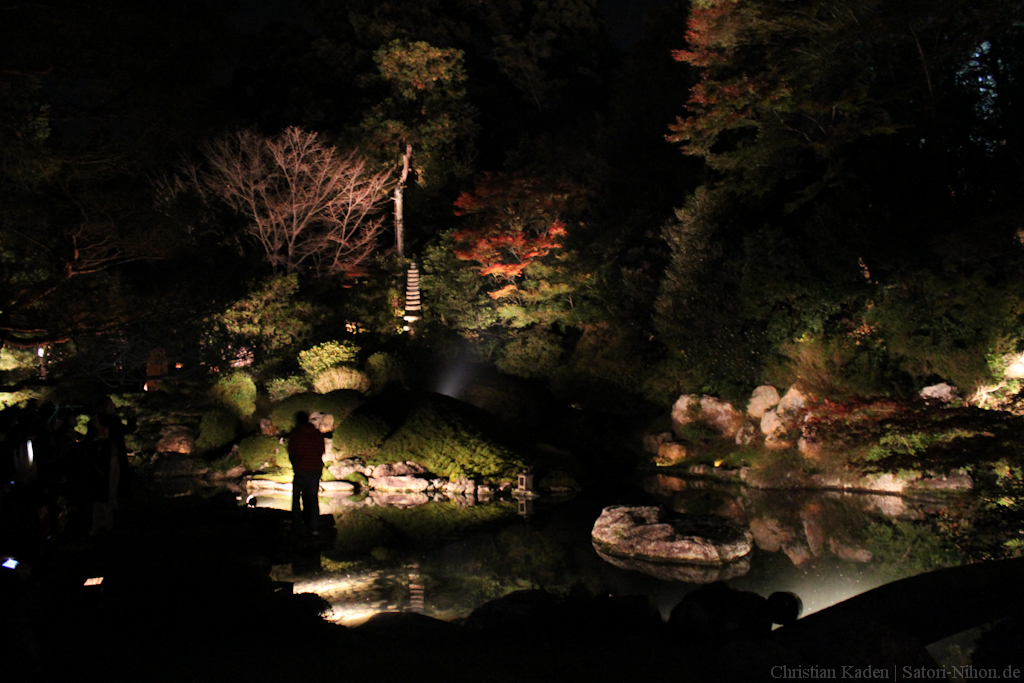 Light up at Shorenin Temple, Kyoto