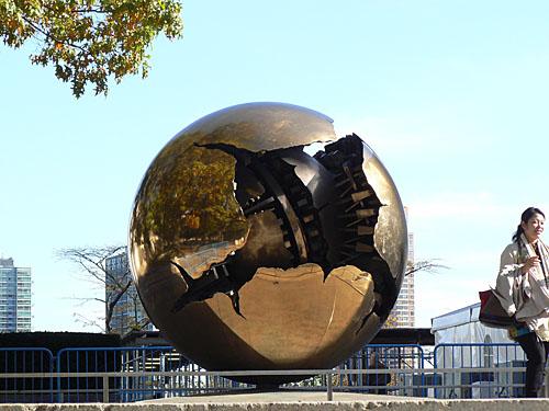 sphère ONU.jpg