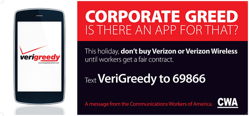 Verigreedy Billboard