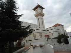 Centro Cultural Islamico De Madrid