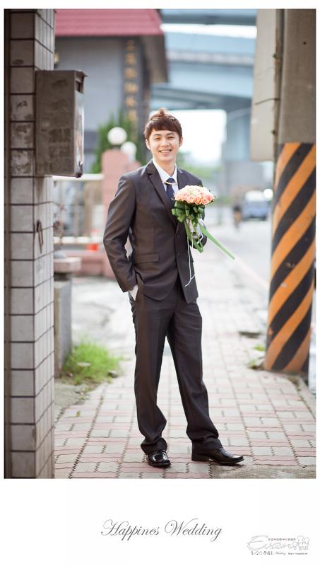 [婚禮攝影] 威智&佳慧  婚禮紀錄_0032