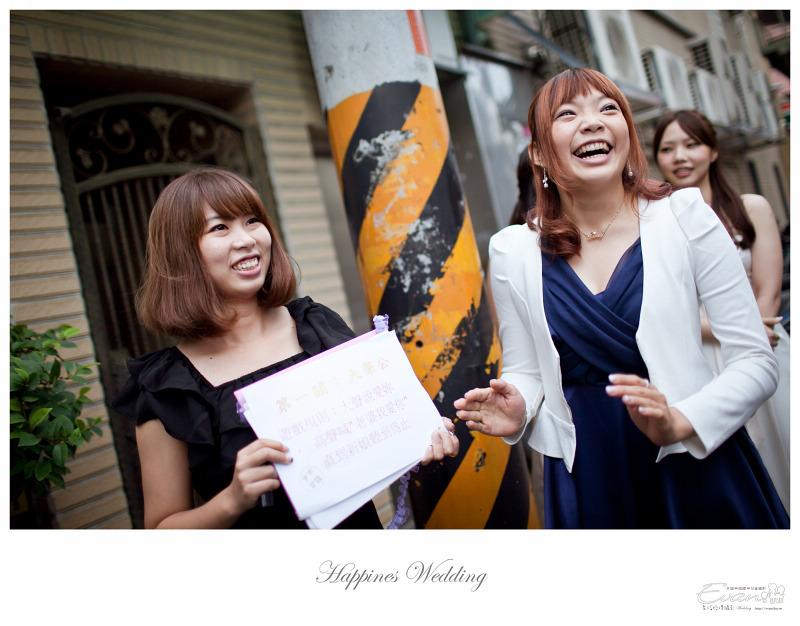 [婚禮攝影] 威智&佳慧  婚禮紀錄_0045