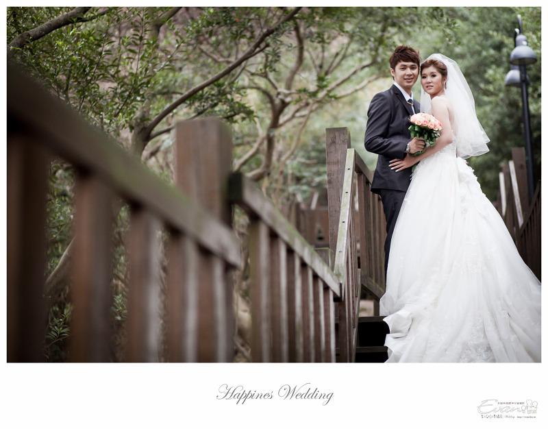 [婚禮攝影] 威智&佳慧  婚禮紀錄_0172