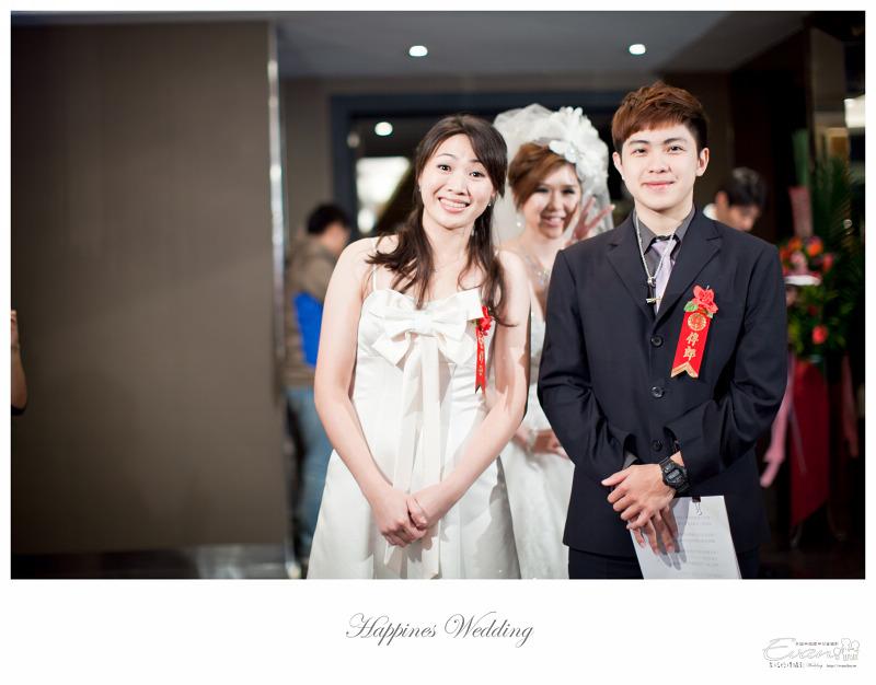 [婚禮攝影] 威智&佳慧  婚禮紀錄_0196