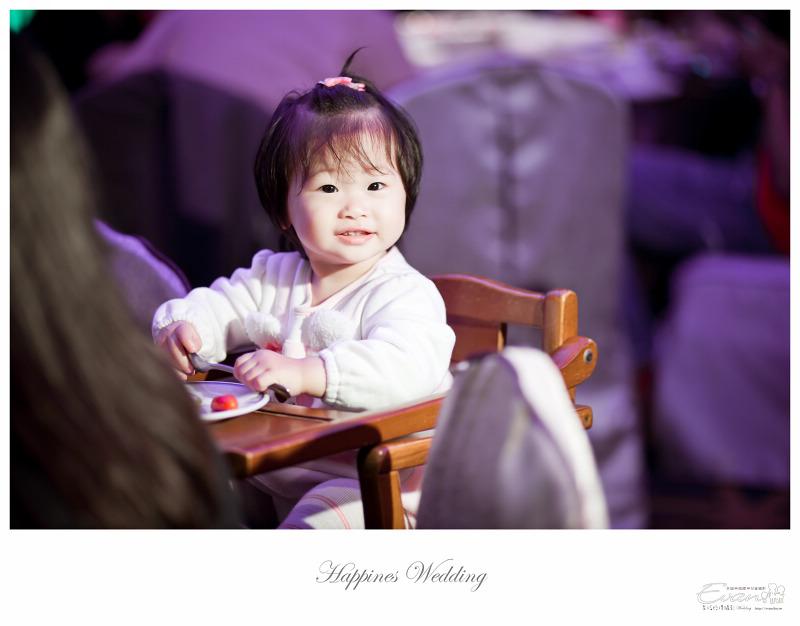 [婚禮攝影] 威智&佳慧  婚禮紀錄_0247