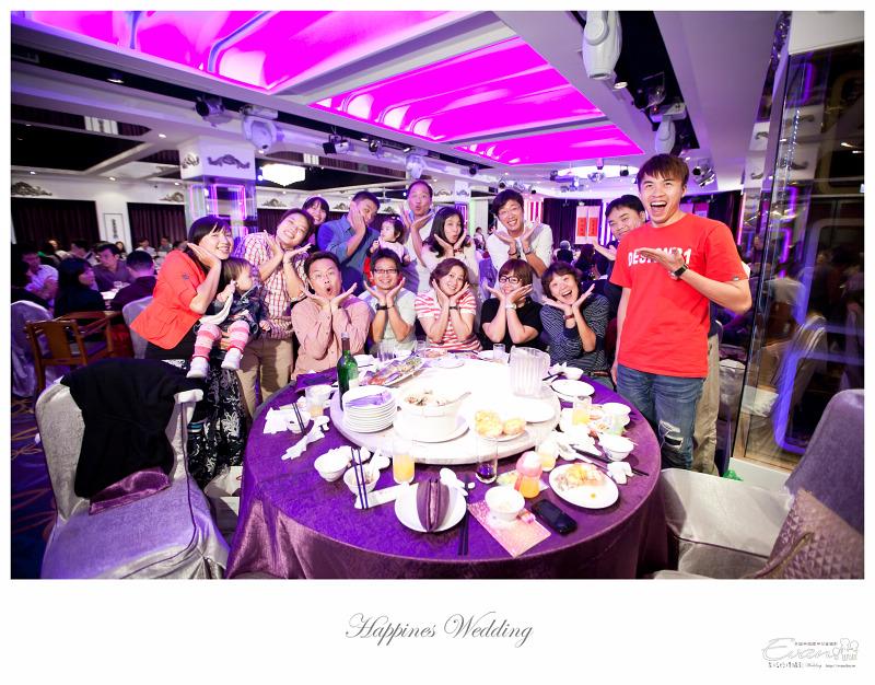 [婚禮攝影] 威智&佳慧  婚禮紀錄_0339