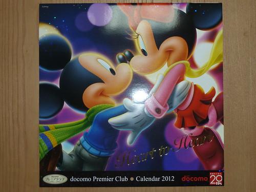 ドコモプレミアクラブ オリジナル ディズニー・キャラクターカレンダー 壁掛けタイプ 2