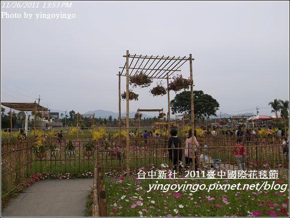 2011臺中國際花毯節20111126_R0044189