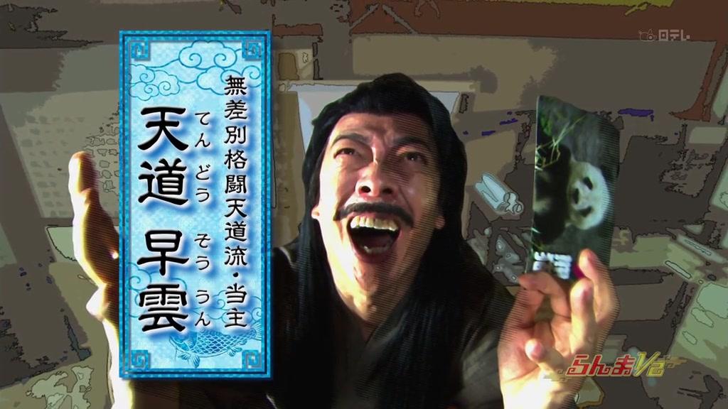 人人-亂馬½-亂馬2分之1.mkv_20111211_230118.139.jpg