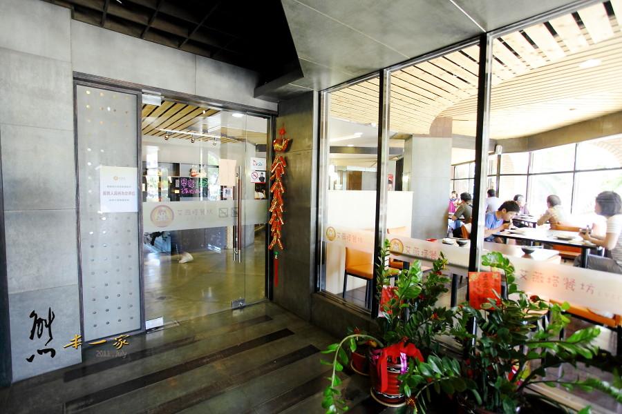 台東高CP值便宜住宿|台東縣公教會館