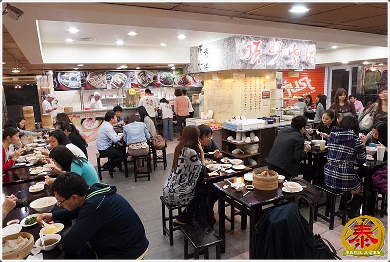 2011.11.29 頂好-紫琳蒸餃-16