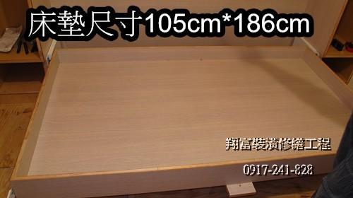 1 床墊尺寸