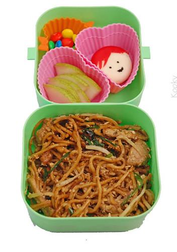 Bento #173 - Malaysian noodles bento
