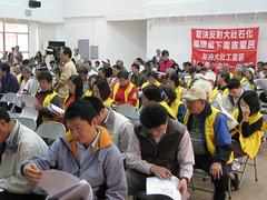 出席大社石化工業區何去何從第二次公聽會之居民十分踴躍約有200餘人。沈建全提供。