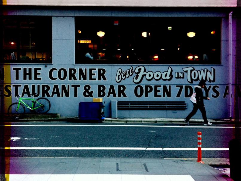 on the corner 1