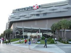 Khon Kaen Central Plaza