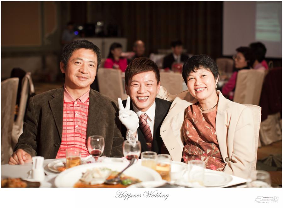婚禮紀錄 緯洋&純華 _0185