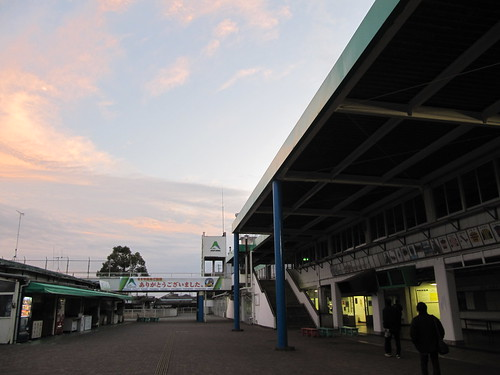 荒尾競馬場 Arao Race Course