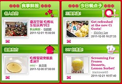 Lemon Sorbet Featured @ OMY-食天堂Eat