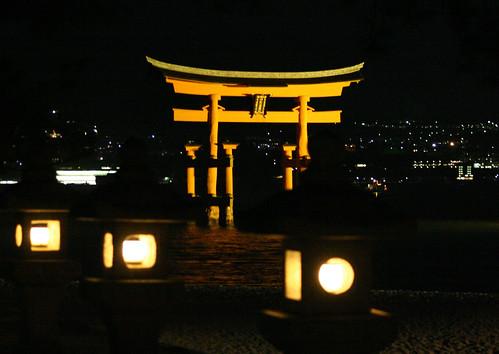 Miajima Otori1