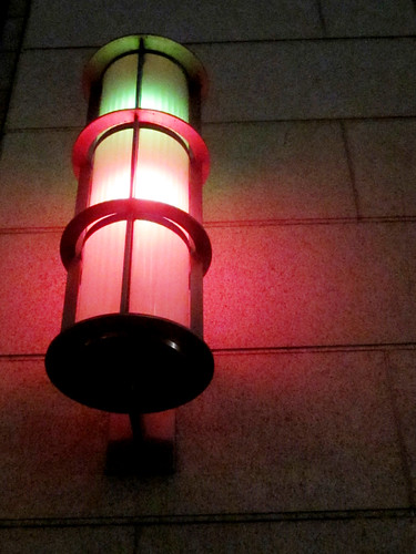 Red and Green Lamp