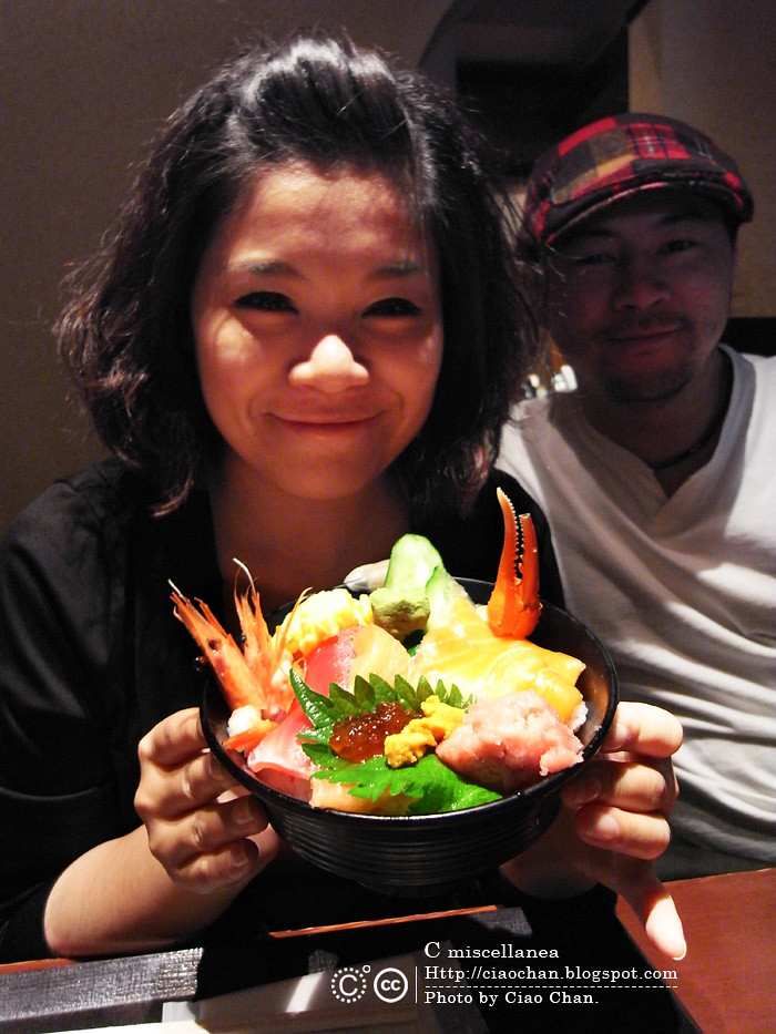 『Tokyo』for Business ◎ 東京。新宿、銀座~綜合海鮮丼飯R1050346