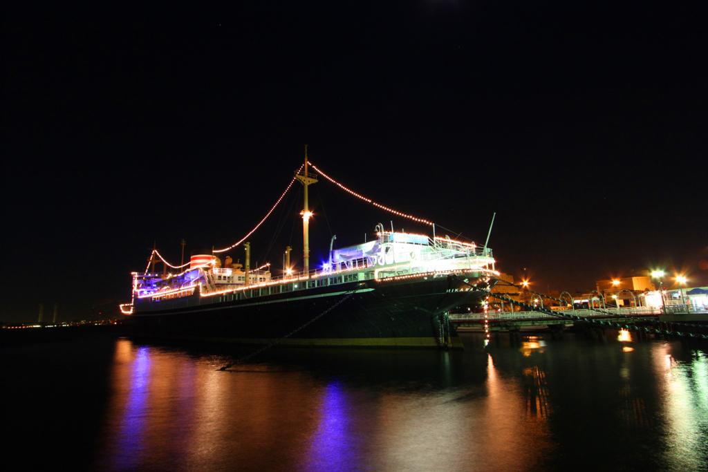 Yokohama Night Photo (18)