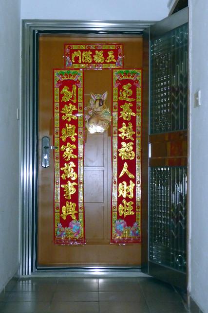 Decorating Ideas > Zhangmutou Apartment Door Decorations  Flickr  Photo  ~ 114029_Apartment Door Decorating Ideas