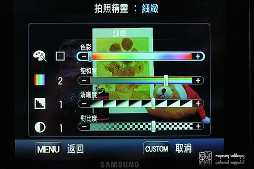 Samsung_NX200_color_05