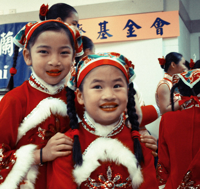 2012 Chinese New Year, My Two Nieces