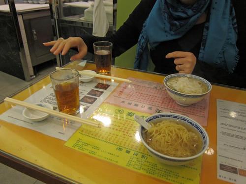 At Mak's Noodle
