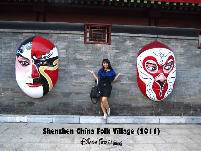 Shenzhen China Folk Village 08