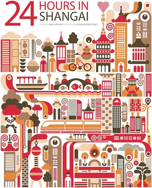 24 horas en Shangai