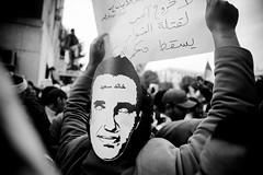 مظاهرة أمام مجلس الشعب