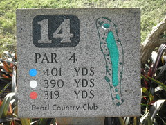 Pearl Country Club 075