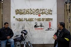 Graffiti and Stickers on Bank Entrance شارع التحرير، الدقي