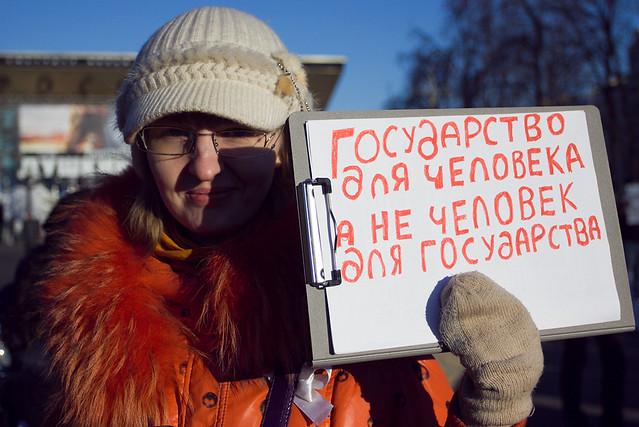 """Митинг """"За гражданскую активность"""" в Москве"""