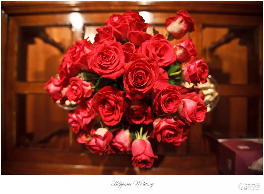 婚禮紀錄 婚禮攝影_0002