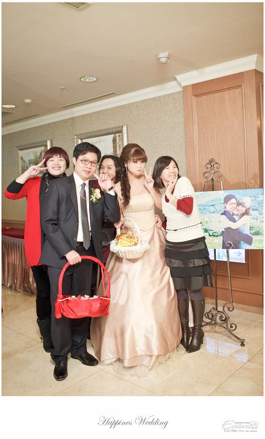 婚禮紀錄 婚禮攝影_0242