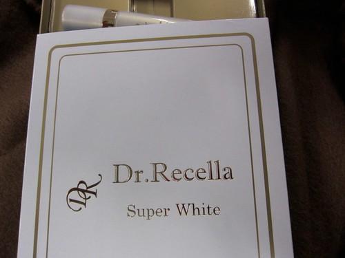ドクターリセラ スーパーホワイト